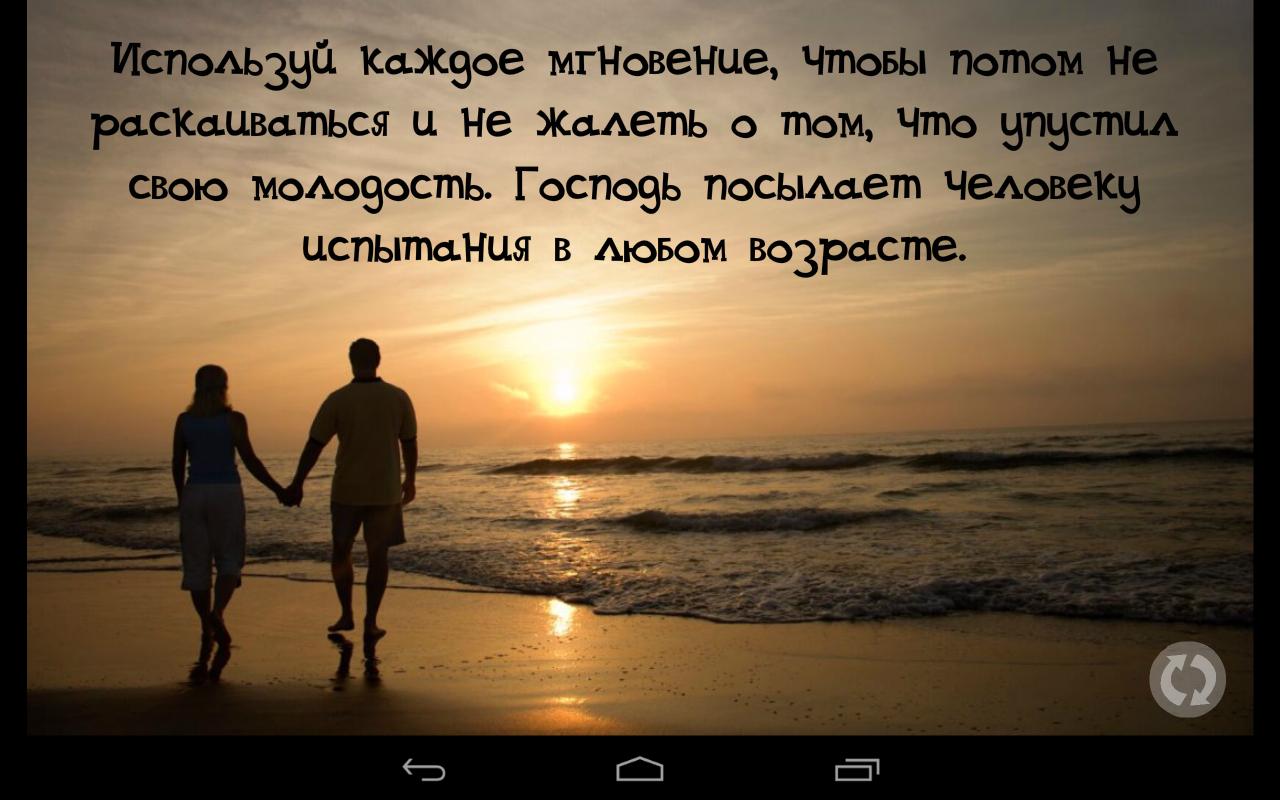 красивые цитаты про знакомства