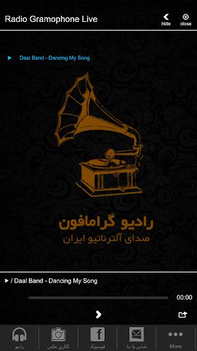 Radio Gramophone