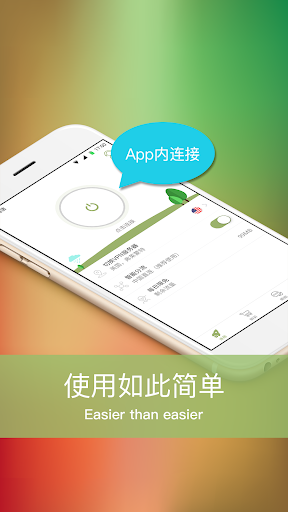 VPN - GreenVPN Unlimited Free Proxy 1.28 screenshots 1