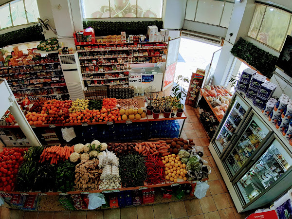 Oxi Fruit & vegetable Shop