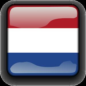 تطبيقات مهمة  في هولندا