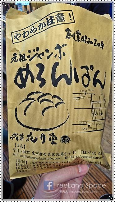 淺草寺take2-9.JPG