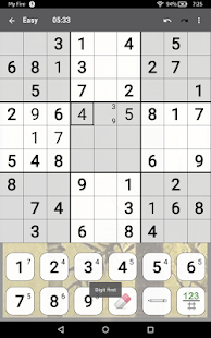 Sudoku Premium Screenshot
