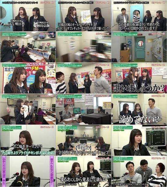 (TV-Variety)(720p) HKT48 – HKTバラエティー48 180429