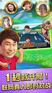 麻將 明星3缺1麻將–台灣16張麻將Mahjong 、SLOT、Poker 3