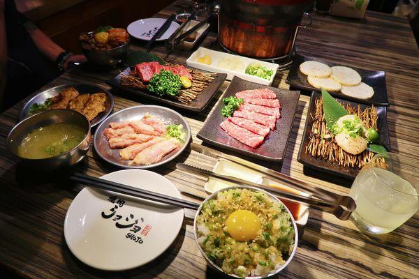 地表最強燒肉//燒肉ショジョ Yakiniku SHOJO燒肉//高雄形象概念店,內有影片