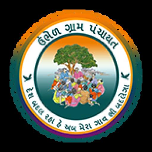 Umbhel Grampanchayat