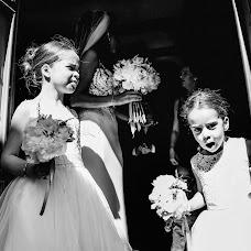 Fotografo di matrimoni Carmelo Ucchino (carmeloucchino). Foto del 21.03.2019