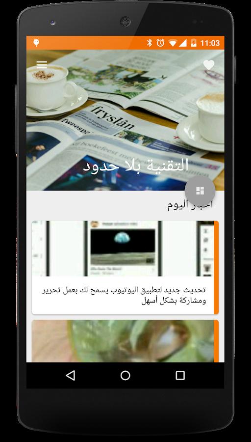 δωρεάν εφαρμογές γνωριμιών BlackBerry Fit ιστοσελίδες dating Αυστραλία