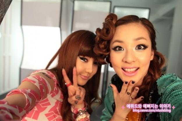 2ne1 bom and dara