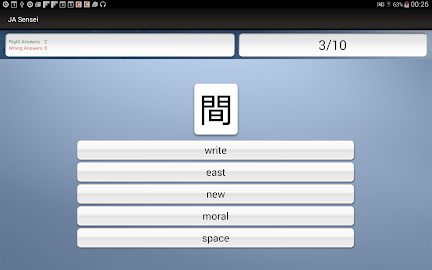 JA Sensei - Learn Japanese Screenshot 19