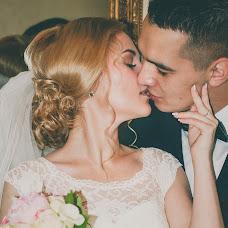 Wedding photographer Svetlana Moroz (morozs1978). Photo of 06.08.2017