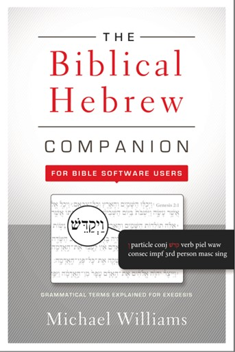 Biblical Hebrew Companion - Cover.jpg