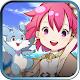 12奧丁-本格日式RPG,百萬下載突破 (game)