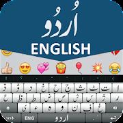 Urdu Keyboard - Urdu English Text, Symbols & Emoji