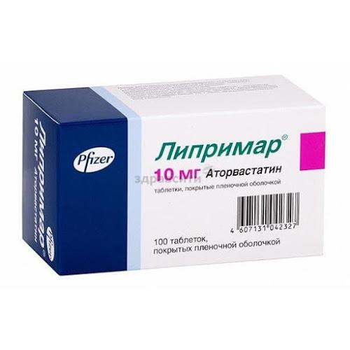 Липримар таблетки п.п.о. 10мг 100 шт.