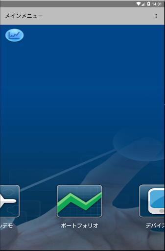 Magic xpa 3.1 Client u65e5u672cu8a9eu7248 3.1a pt3 Windows u7528 7