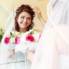 Wedding photographer Larisa Zaboeva (larisazab). Photo of 20.11.2015