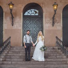 Wedding photographer Nataly Dauer (Dauer). Photo of 06.09.2018