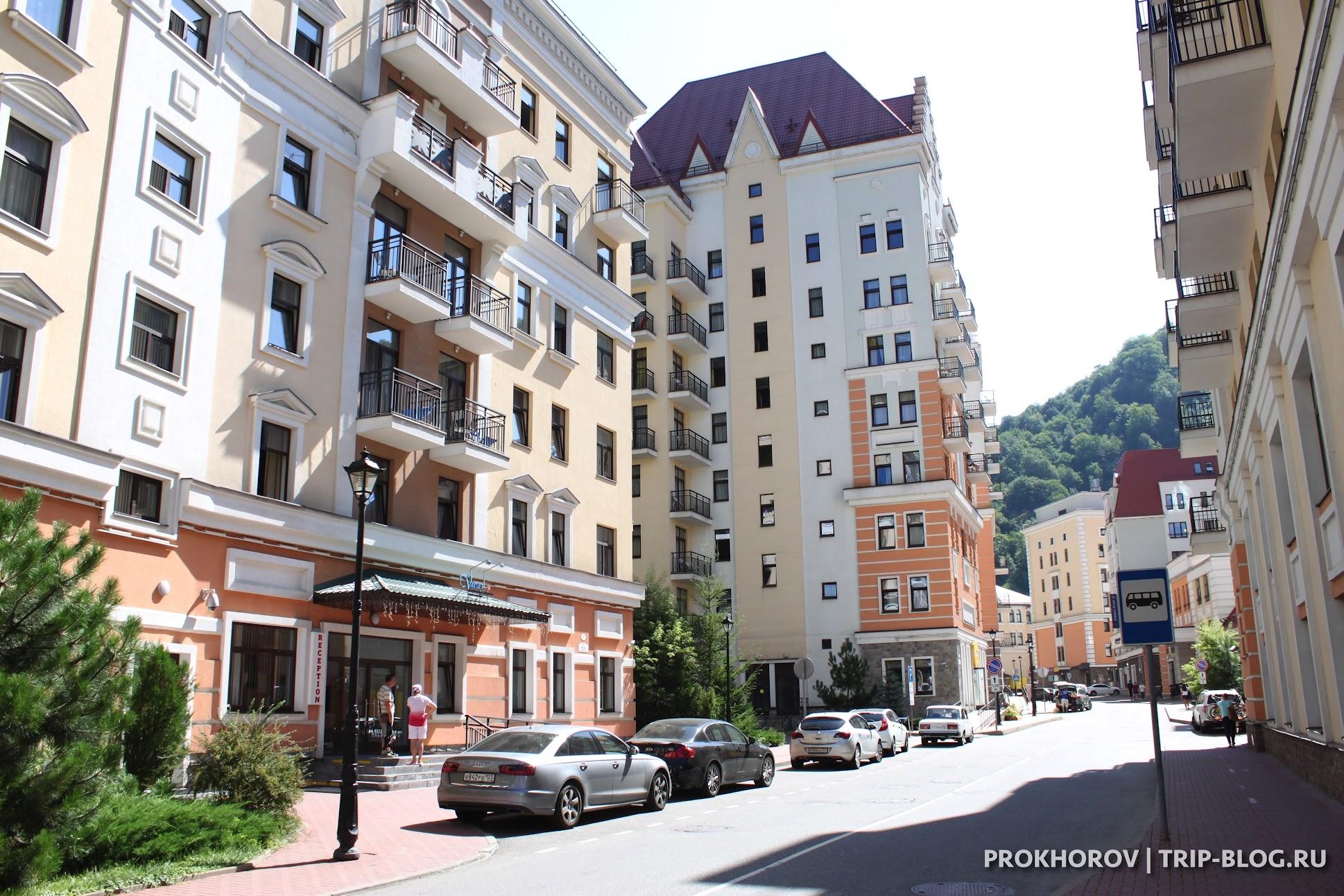 Вход в здание Valset apartments