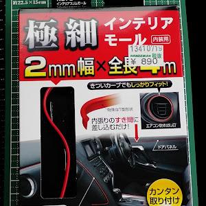 スイフトスポーツ ZC33S のカスタム事例画像 ヒデざえもんRさんの2020年01月14日15:09の投稿