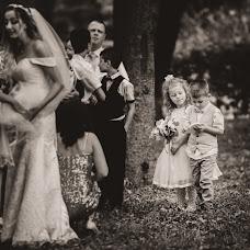 Esküvői fotós László Fülöp (FulopLaszlo). Készítés ideje: 02.01.2019