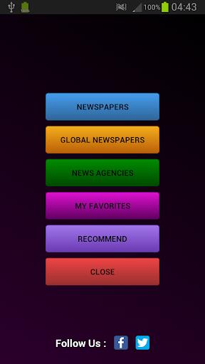 玩免費新聞APP|下載德國報紙和新聞 app不用錢|硬是要APP