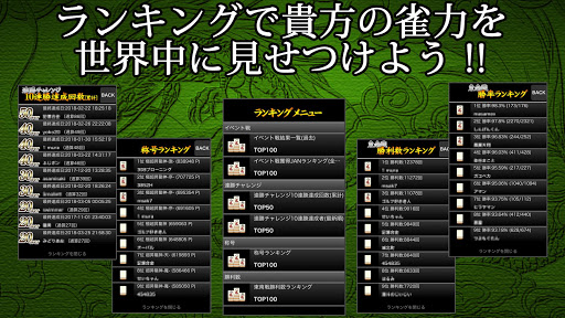 Mahjong Free screenshots apkspray 15