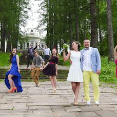 Wedding photographer Kseniya Dokuchaeva (KseniaDokuchaeva). Photo of 10.05.2016