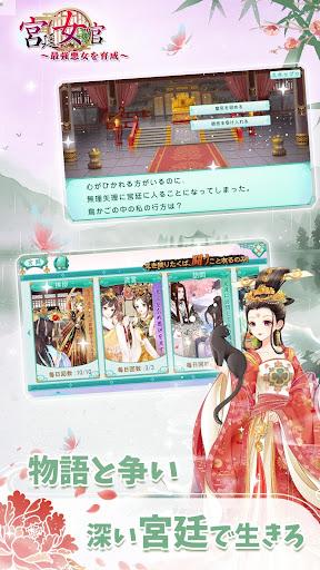 u5baeu5ef7u5973u5b98uff5eu6700u5f37u60aau5973u3092u80b2u6210uff5eu840cu3048u00d7u71c3u3048u306eu65b0u611fu899au304au7740u66ffu3048u30bdu30fcu30b7u30e3u30ebRPG  screenshots 4