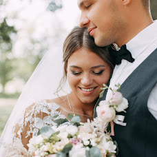 Wedding photographer Ilona Zubko (ilonazubko). Photo of 25.07.2018