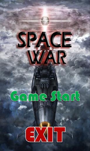 Space War - 학습용 -