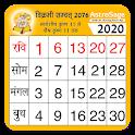 2020 Calendar - IndiNotes icon