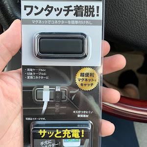 クラウンロイヤル GRS200のカスタム事例画像 Ryusukeさんの2020年08月05日18:23の投稿
