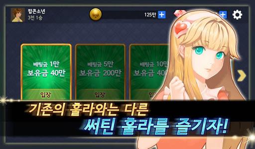 모두의 써틴훌라 game (apk) free download for Android/PC/Windows screenshot