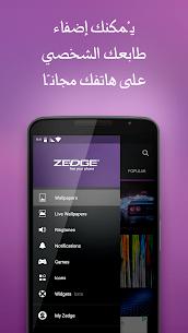 تحميل تطبيق ZEDGE v6.4.1 خلفيات ورنات للأندرويد كامل مجاناً 1