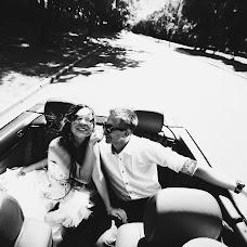 Wedding photographer Kseniya Tischenko (Treescode). Photo of 23.03.2016