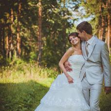 Wedding photographer Yana Gavrilova (YanikPryanik). Photo of 08.12.2013
