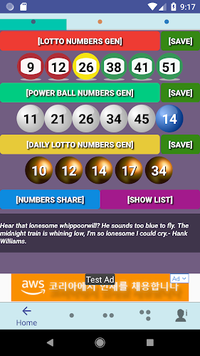 Download SA Lotto APK latest version App by MDCT for android