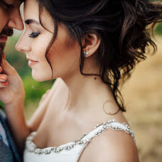 Hochzeitsfotograf Anna Peklova (AnnaPeklova). Foto vom 07.02.2018