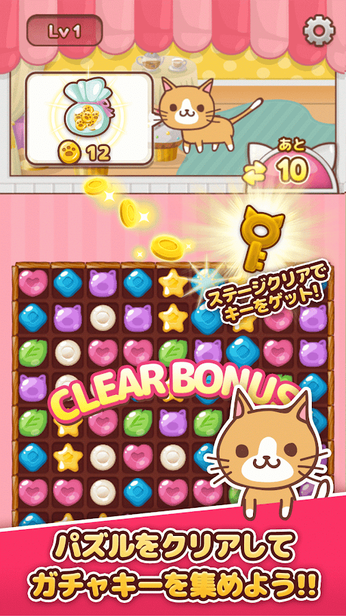 Cat Puzzle- screenshot
