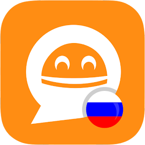 FREE Russian Verbs LearnBots 1.1.1905221759 by iEdutainments Limited logo