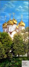 Photo: !Наталия Хуберджева, Свято-Успенский Николо-Васильевский монастырь, 20х40, холст, масло