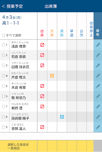 Classiu5148u751fu7528 5.0.7 Windows u7528 4