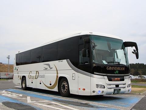 JRバス関東「グラン昼特急9号」 H677-14423 甲南PAにて その3