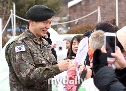 joo won fans army