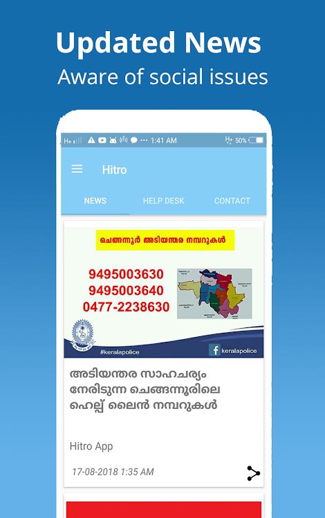 ιστοσελίδες γνωριμιών Κεράλα