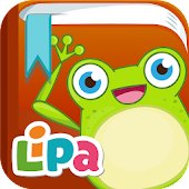 Lipa Frog: The Book
