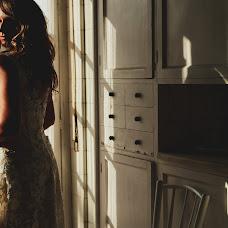 Fotógrafo de bodas Rodrigo Ramo (rodrigoramo). Foto del 05.08.2019