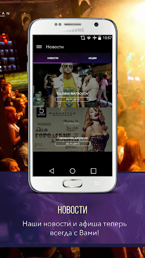 玩免費娛樂APP|下載Manhattan app不用錢|硬是要APP